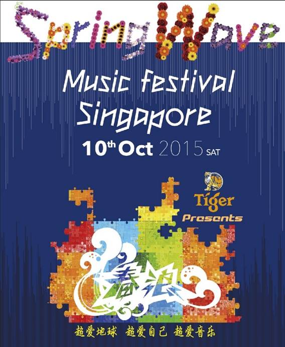 Tiger beer presents spring wave 2015 music festival the fifth