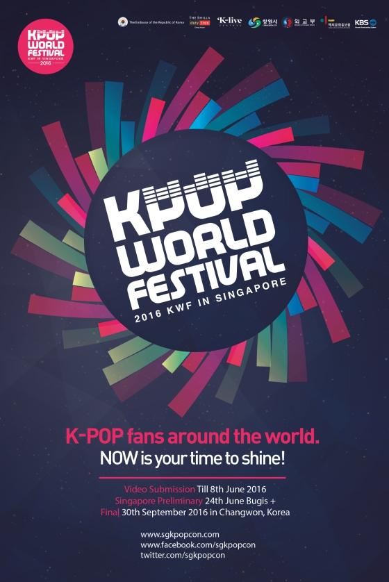 Kpop World Festival 2016